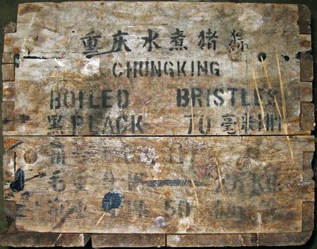boiled-bristles-59.jpg