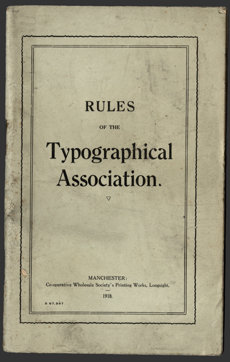 typo-assoc-rules.jpg